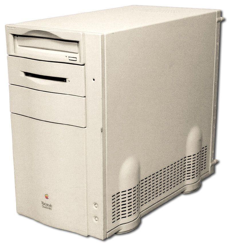 Công nghệ nhận diện giọng nói Macintosh Quadra 840AV